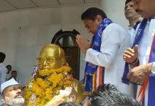 cm-kamalnath-reached-mahu-