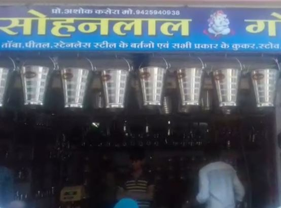 two-boys-steal-cash-from-man-in-aagr-malwa