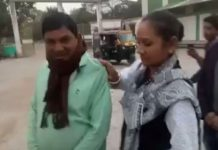 bsp-mla-rambai-video-viral-