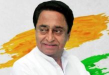 Kamal-Nath's-'Dinner-Diplomacy'-in-Delhi-dinner-with-congress-government's-cm-