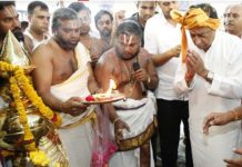 kamal-nath-worshiped-for-the-good-monsoon-in-the-state