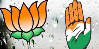 -BJP-suffered-loss-in-the-fort-these-seats-gave-power-to-the-Congress