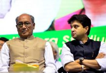 loksabha-election--In-the-field-of-scindia-interfere-of-digvijay-singh--