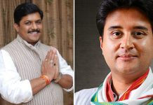 bjp-mp-kp-yadav-angry-after-listen-scindia-name-in-meeting-in-ashoknagar