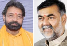 Kusmaria-hurt-to-prahlad-patel-comment-says-will-file-FIR-against-bjp-mp