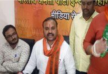 abhilash-pandey-said-kamal-nath-has-tied-digvijaya-inside-bhopal-as-a-goat-indore