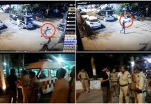 firing-in-two-sides-injured-by-a-young-man-being-shot-bhind-madhypradesh