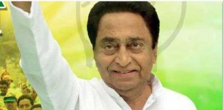 CM-Kamal-Nath-big-announcement-before-Lok-Sabha-elections