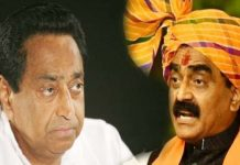 After-the-Lok-Sabha-elections-big-change-in-the-BJP-Congress-in-madhya-pradesh-