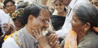 -This-video-made-on-Shivraj-will-be-emotional-after-farewell-to-government-