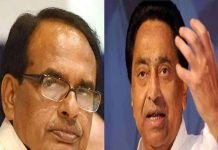 kamalnath-sarkar-allegation-the-former-government-had-given-tender-during-the-code-of-conduct