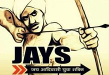 jayas-ready-to-cast-candidates-on-four-seats-of-Madhypradesh