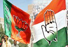 MP-ELECTION--Ultimate-to-defeated-legislators