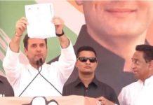 congress-president-rahul-gandhi-rally-in-neemuch-madhy-pradesh