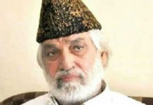 fromer-Rajya-sabha-MP-munawaar-choudhary-passed-away