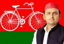 samajwadi-party-entry-in-assembly-of-madhya-pradesh-after-10-years-