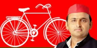 samajwadi-party-entry-in-assembly-of-madhya-pradesh-after-10-years-