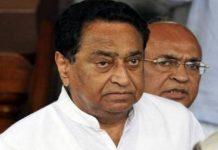 Kamal-Nath-rebuke-to-workers-in-rewa-madhypradesh