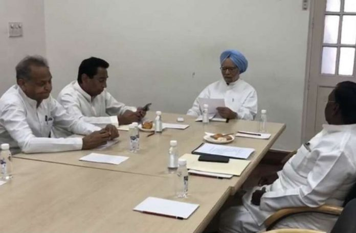 former-prime-minister-manmohan-singh-who-met-congress-ALL-chief-ministers-
