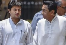 Scindia-Kamal-Nath-together-in-delhi-increased-political-talk