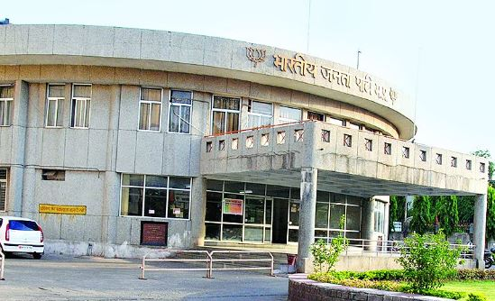 meetings-in-bjp-office-bhopal-claimants-also-reached-for-tikat-loksabha-election-