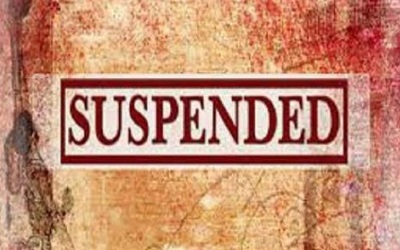 Branch-manager-suspended-cooperative-bank-on-negligence-in-farmer-loan-waiver-scheme