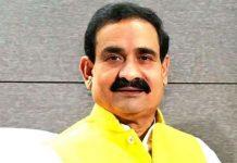 Narottam-Mishra-declares-for-kamalnath-sarkar-karjmafi-