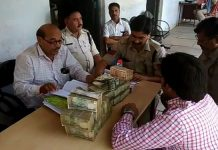 -31-lakh-rupees-caught-from-Bolero-in-police-checking