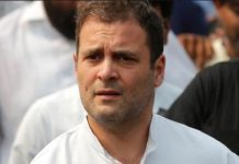 Filed-the-complaint-in-Bhopal-District-Court-against-rahul-gandhi