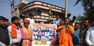 VHP-and-Bjrandal-burf-effigy-of-pakistan