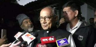 former-chief-minister-digvijay-singh-statement-