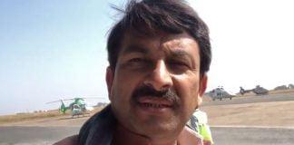bjp-mp-manoj-tiwari-stop-on-raipur-airport