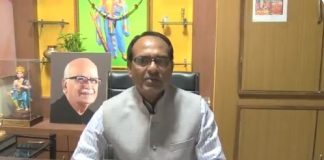 Shivraj-shared-video-on-social-media