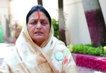 indore-mayor-chalaan-for-spreading-pollution