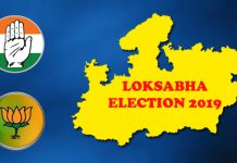 loksabha-election-2019-one-dozen-bjp-mp's-tikat-cut-in-madhya-pradesh-new-faces-search-continue-