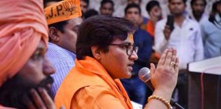 Sadhvi-Pragya's-not-get-permission-of-roadshow-BJP-leaders-charged-on-administration