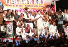 mp-election-jyotiraditya-scinda-attack-on-bjp-in-gwalior