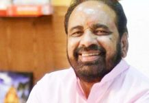 bjp-leader-gopal-bhargav-attack-on-congress-government-