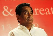 -Kamal-Nath-ji--You-do-not-even-hear-this-echo-Big-boss-chahte-hain'