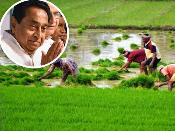 Kamal-Nath-will-be-in-the-ground-for-debt-waiver-from-today