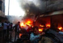 fire-in-tyre-go-down-in-kabadkhana-area-in-bhopal-