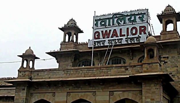 Good-News--Gwalior-Railway-Station-got-ISO-certificate