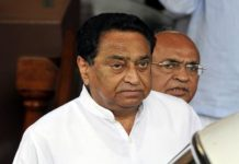Chief-Minister-Kamal-Nath-reached-jabalpur-will-be-given-a-final-farewell-to-Shaheed-Ashwani-Kumar-