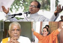 Congress-accusation-Uma-Bharti-Gaur-and-Shivraj-used-to-use-OBC-classes-to-become-CM-in-mp