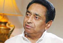 kamalnath's-rss-video-viral-Became-the-subject-of-discussion