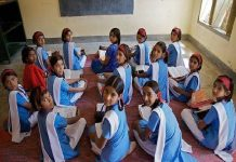 school-sarkari