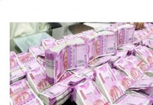 Shivraj-Sarkar-will-take-loan-of-Rs-two-thousand-crore-before-elections