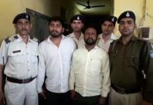 Two-vicious-criminals-arrested-with-the-intention-of-the-incident