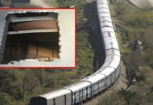 pardi-gang-of-Guna-had-committed-crores-of-robbery-in-a-moving-train-in-Tamil-Nadu