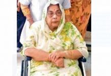 former-chief-minister-arjung-singh-wife-passed-away
